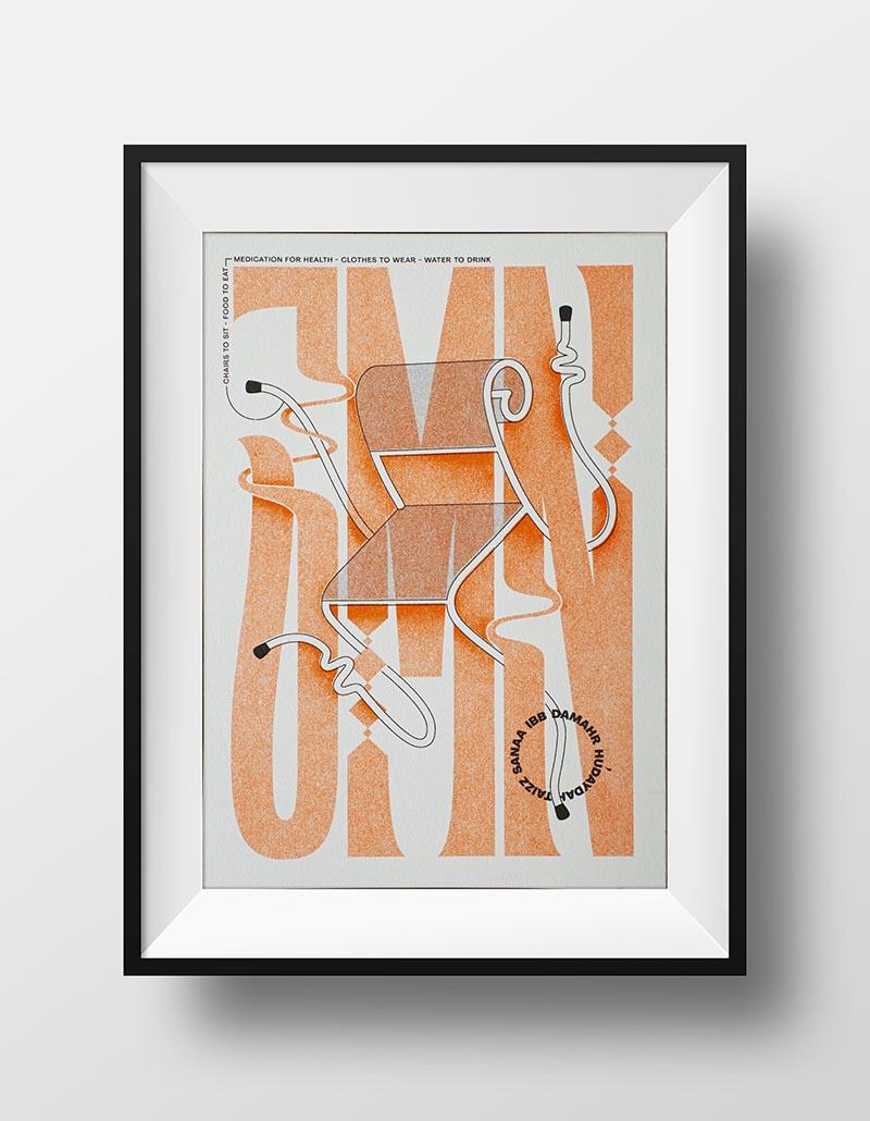 Riso Print orange white in frame